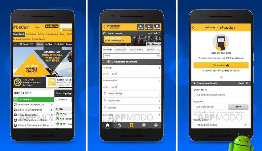 Intercambio Betfair App para Android
